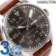 H64715885 ハミルトン HAMILTON カーキ パイロット【あす楽対応】