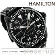 H64785835 ハミルトン HAMILTON カーキ パイロット