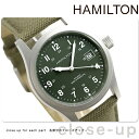 H69419363 ハミルトン HAMILTON KHAKI Field Mechanical Officer【あす楽対応】