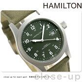 H69419363 ハミルトン HAMILTON KHAKI Field Mechanical Officer【あす楽対応】