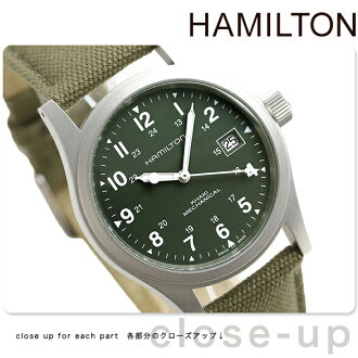 HAMILTON Hamilton KHAKI Field Mechanical Officer khaki field mechanical officer mens watch khaki canvas belt H69419363