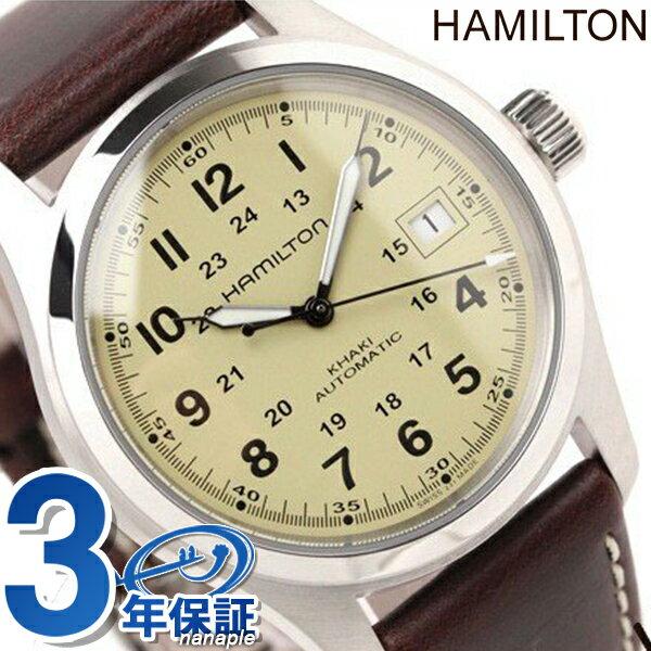H70455523 ハミルトン HAMILTON カーキ フィールド