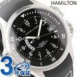 H77615333 ハミルトン HAMILTON カーキ ネイビー GMT