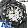 ルミノックス LUMINOX ナイトビューシリーズ セントリー 腕時計 ラバーベルト ブラック×ホワイト 0207