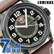 ルミノックス LUMINOX フィールド スポーツ オートマチック 腕時計 レザーベルト ブラック 1807
