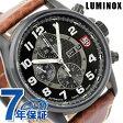 ルミノックス LUMINOX フィールド スポーツ オートマチック クロノ 腕時計 レザーベルト ブラック 1867【あす楽対応】