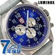 ルミノックス LUMINOX フィールド スポーツ クロノ アラーム 腕時計 レザー ブルー 1883