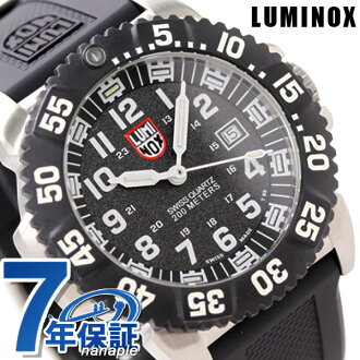 Luminox LUMINOX Navy Seals colormark series SS model rubber belt white 3151