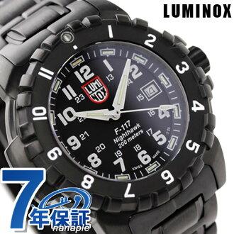 Lumi Knox LUMINOX Lockheed Martin collection F117 knight hawk metal belt white 6402