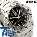 ルミノックスLUMINOXネイビーシールズカラーマークシリーズ腕時計レディースメタルベルトブラック7252