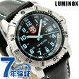 ルミノックス LUMINOX ネイビー シールズ カラーマークシリーズ 腕時計 レディース レザーベルト ブラック×ブルー 7253