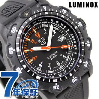 Lumi Knox LUMINOX フィールドスポーツリーコンポイントマン watch rubber belt mile 8822.mi