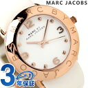     MARC by MARC JACOBS   Amy &times; MBM1180