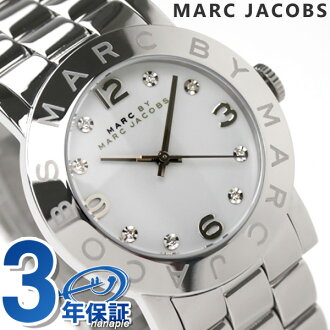 MARC BY MARC JACOBS Marc by Marc Jacobs boys size watch Amy white MBM3054