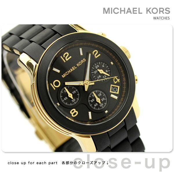 MICHAEL KORS マイケル コース レディース 腕時計 クロノグラフ ブラック×ゴールド ラバーベルト MK5191【対応】 [新品][1年保証][送料無料]