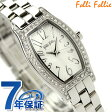 Folli Follie フォリフォリ 腕時計 レディース ジルコニア シルバー WF8A026BPS
