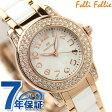 フォリフォリ Folli Follie 腕時計 レディース セラミック ジルコニア シルバー×ピンクゴールド WF9B020BPS