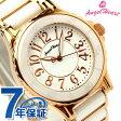 【ノベルティ付き♪】エンジェルハート AngelHeart 腕時計 レディース ラブスポーツ ホワイト WL33CPG
