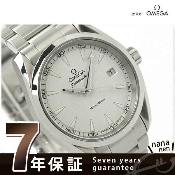 オメガ 腕時計 シーマスター アクアテラ 38.5MM メンズ デイト ホワイト OMEGA 231.10.39.60.02.001 新品