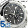 オメガ シーマスター アクアテラ 150M 自動巻き メンズ 231.10.44.50.06.001 OMEGA 腕時計 グレー