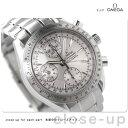 オメガ OMEGA スピードマスター メンズ 腕時計 デイト 自動巻き クロノグラフ シルバー 3221.30 新品