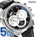オメガ デビル クロノスコープ ラトラパンテ 自動巻き 4847.50.31 OMEGA ブラック 時計