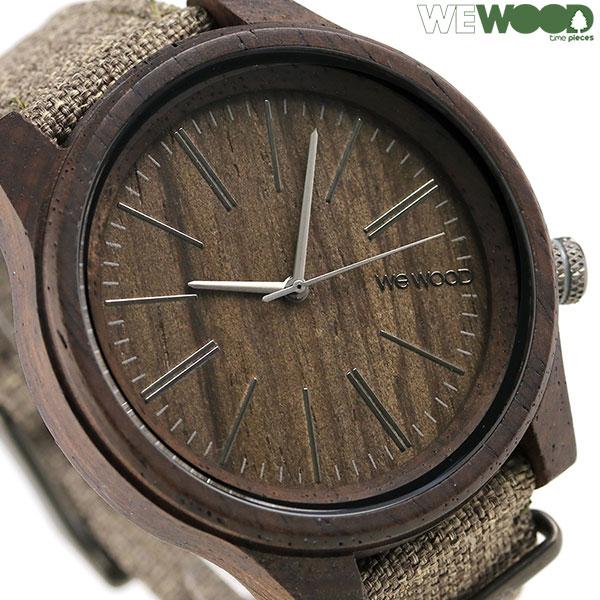 ウィーウッド トーピド チョコ リネンベルト 木製 腕時計 9818112 WEWOOD ブラウン [新品][1年保証][送料無料]