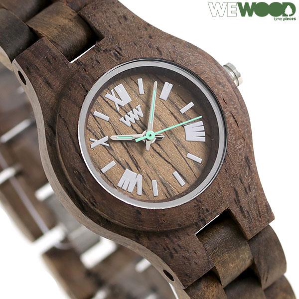 ウィーウッド クリス チョコ ラフ クオーツ 木製 腕時計 9818116 WEWOOD [新品][1年保証][送料無料]