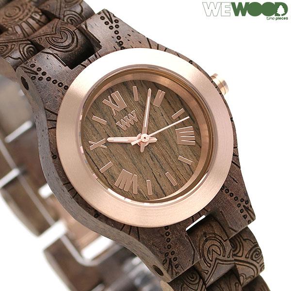 ウィーウッド クリス 木製 腕時計 9818148 WE WOOD ブラウン【対応】 [新品][1年保証][送料無料]