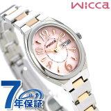 シチズン ウィッカ ソーラー レディース オーバル 腕時計 CITIZEN wicca ピンク×ピンクゴールドコンビ KH3-118-93【fc2014ss】