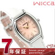【ノベルティ キャンドル付き♪】シチズン ウィッカ ソーラー レディース 腕時計 ピンク×ホワイトカーフ CITIZEN wicca KH8-713-90