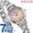 今ならポイント最大33倍   ミラー付き  シチズン ウィッカ ソーラー KH9-914-91 レディース CITIZEN wicca ピンク 腕時計 時計
