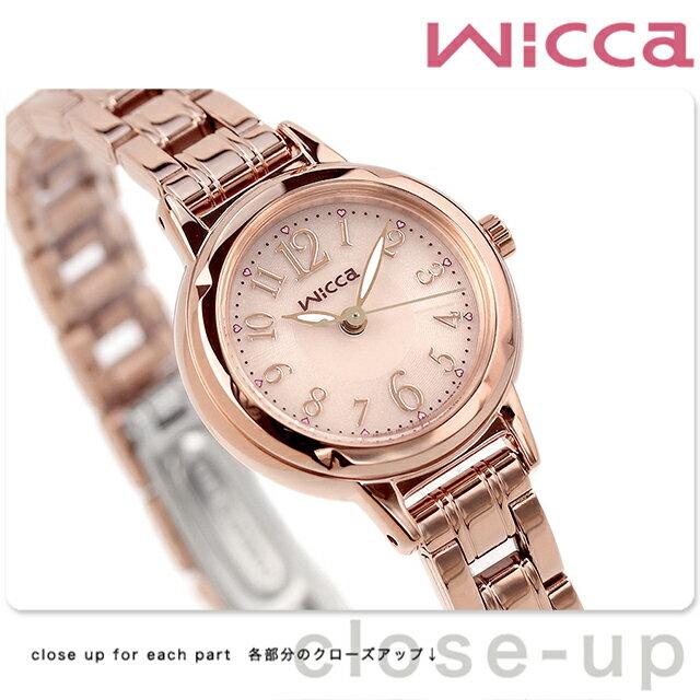 【ノベルティ キャンドル付き♪】シチズン ウィッカ ソーラー レディース 腕時計 KH9-965-91 CITIZEN wicca ピンクゴールド