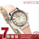 【ノベルティ キャンドル付き♪】シチズン ウィッカ ハッピーダイアリー 電波ソーラー KL0-014-90 CITIZEN wicca レディース 腕時計 スターシャワー シルバー×ピンク
