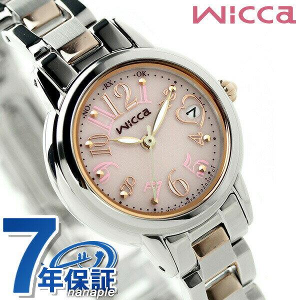 【ノベルティ キャンドル付き♪】シチズン ウィッカ ハッピーダイアリー 電波ソーラー KL0-430-91 CITIZEN wicca レディース 腕時計 ピンク
