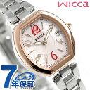 シチズン ウィッカ ハッピーダイアリー 電波ソーラー 腕時計 KL0-731-91 CITIZEN wicca 時計