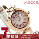 【キャンドル付き♪】シチズン ウィッカ ソーラー 電波 レディース 腕時計 ピンク×ピンクゴールド CITIZEN wicca KL4-664-91【あす楽対応】