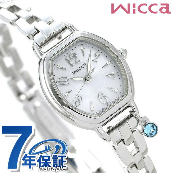 シチズン ウィッカ ソーラー ブレスライン レディース KP2-515-11 CITIZEN wicca 腕時計 [新品][7年保証][送料無料]合理的な設計