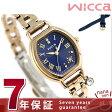 【今ならパールチャーム付き♪】シチズン ウィッカ ソーラー ブレスライン 限定モデル KP2-523-71 CITIZEN wicca 腕時計