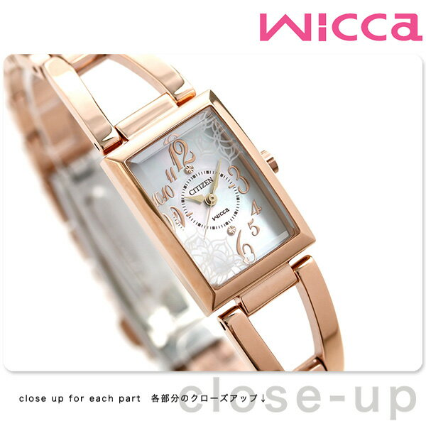 【キャンドル付き♪】シチズン ウィッカ エコドライブ レディース腕時計 CITIZEN wicca NA15-1563B【_包装】【対応】 [新品][7年保証][送料無料]