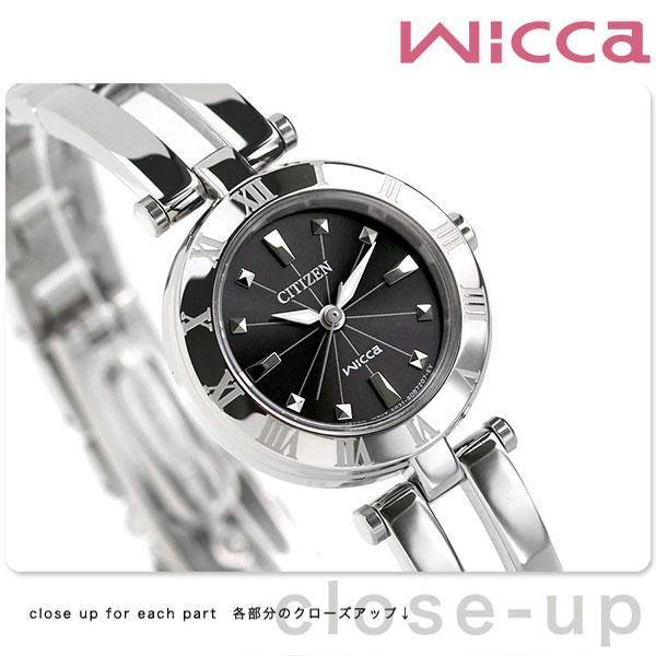 【ノベルティ キャンドル付き♪】シチズン ウィッカ エコドライブ レディース腕時計 CITIZEN wicca NA15-1571C【楽ギフ_包装】【あす楽対応】