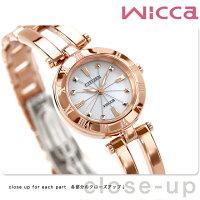シチズンウィッカエコドライブレディース腕時計CITIZENwiccaNA15-1573C