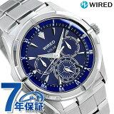 セイコー ワイアード ソーラー マルチカレンダー メンズ 腕時計 AGAD033 SEIKO WIRED ブルー