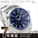 【6月末頃入荷予定分 予約受付中♪】セイコー ワイアード ニュースタンダード ソーラー AGAD048 SEIKO WIRED メンズ 腕時計 ブルー