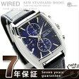 セイコー ワイアード クロノグラフ ソーラー メンズ AGAD056 SEIKO WIRED 腕時計 ニュースタンダード ブルー レザーベルト