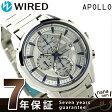 【クオカード プレゼント♪】セイコー ワイアード アポロ クロノグラフ ソーラー AGAD061 SEIKO WIRED 腕時計 ホワイト