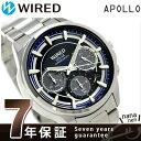 セイコー ワイアード アポロ 2 ソーラー クロノグラフ AGAD070 SEIKO WIRED 腕時計 ブルー
