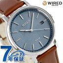楽天腕時計のななぷれセイコー ワイアード ペアスタイル ソーラー 腕時計 AGAD091 SEIKO WIRED ブルー 時計
