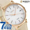 楽天腕時計のななぷれセイコー ワイアード ペアスタイル ソーラー 腕時計 AGAD093 SEIKO WIRED ホワイト 時計【あす楽対応】