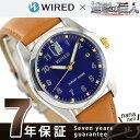 セイコー 進撃の巨人 エレン・イェーガー 限定モデル AGAK701 SEIKO WIRED 腕時計